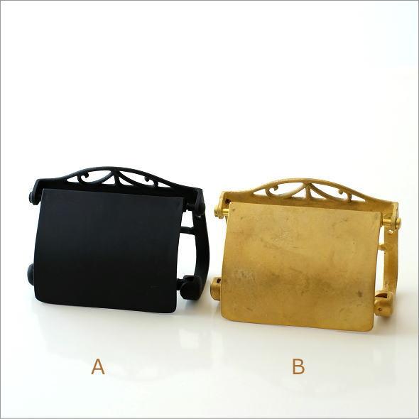 ブラックとアンティークゴールドの真鍮トイレットペーパーホルダーです